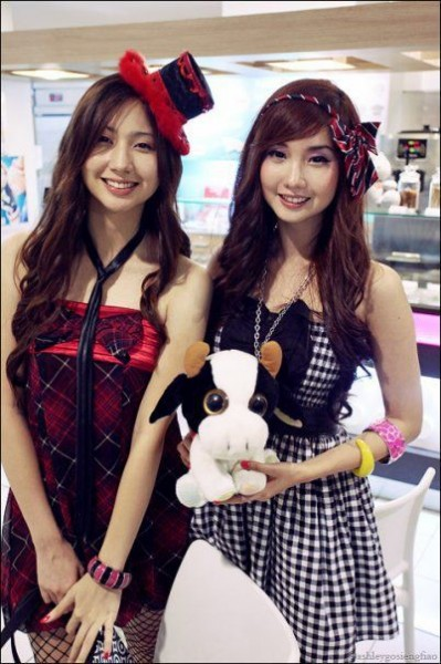 Ashley Alodia Gosiengfiao